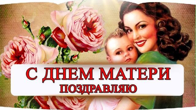 http://images.vfl.ru/ii/1574597674/1fad5a62/28674227_m.jpg