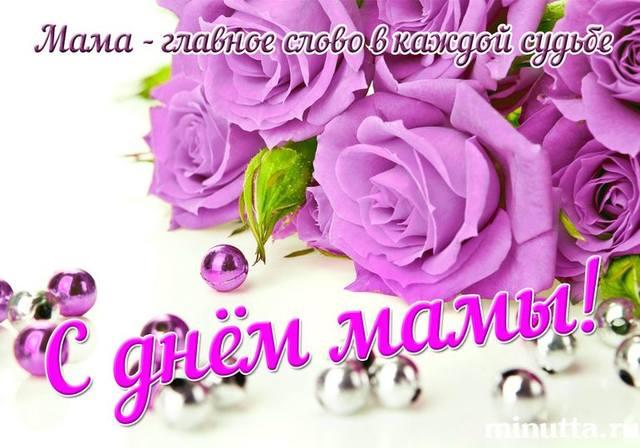 http://images.vfl.ru/ii/1574600535/942a2a5c/28674947_m.jpg