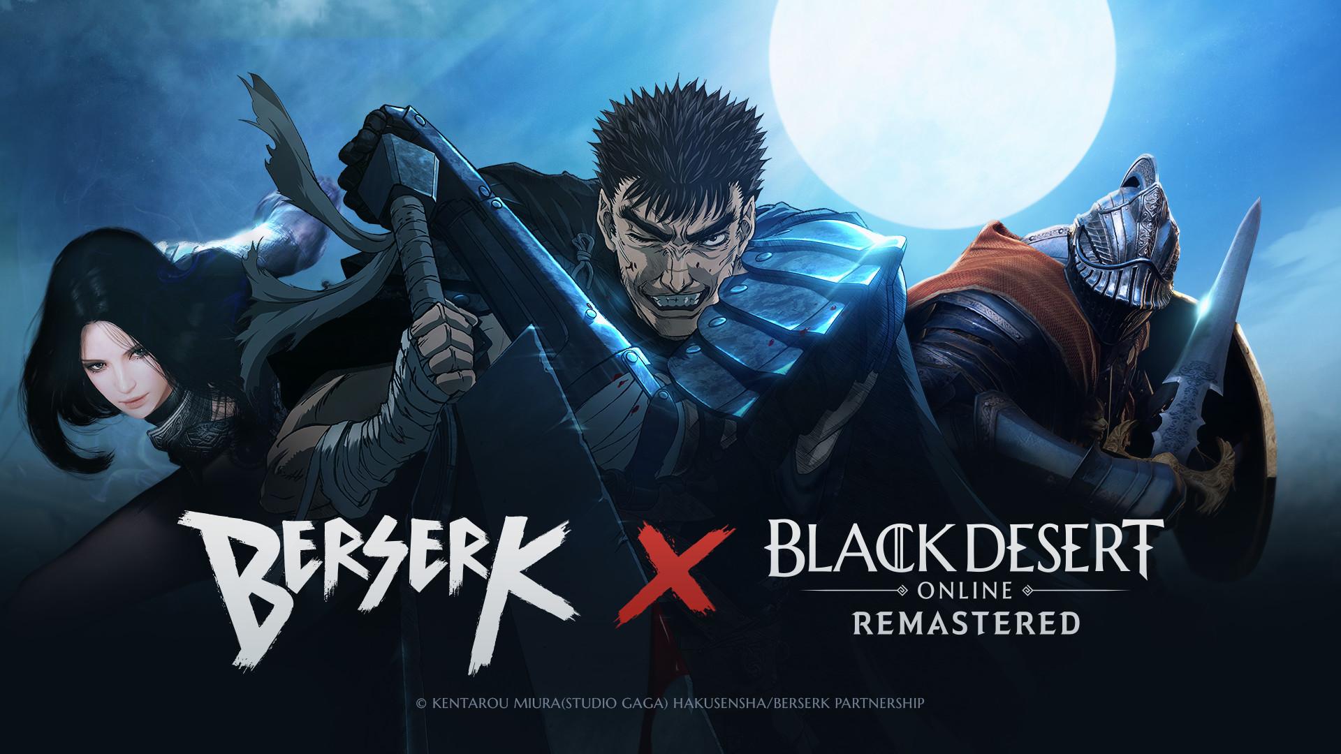 В Black Desert Online начался ивент по популярной манге Berserk