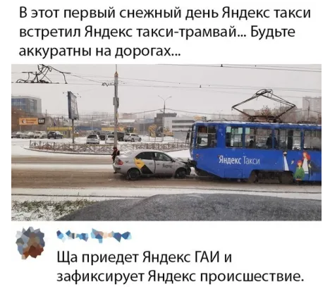 http://images.vfl.ru/ii/1574687380/25b4bfa5/28688043_m.png