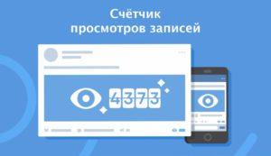 Profit-smm.ru - (просмотры даром)раскрутка в Vk/Inst/Yt/Tg. Подписчики от 11.5р, лайки от 2.4р., 28 окт 2019, 09:22, Форум о социальной сети Instagram. Секреты, инструкции и рекомендации