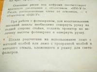 //images.vfl.ru/ii/1574784362/0346d7a4/28702679_s.jpg)