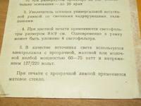 //images.vfl.ru/ii/1574784362/89a5c636/28702678_s.jpg)