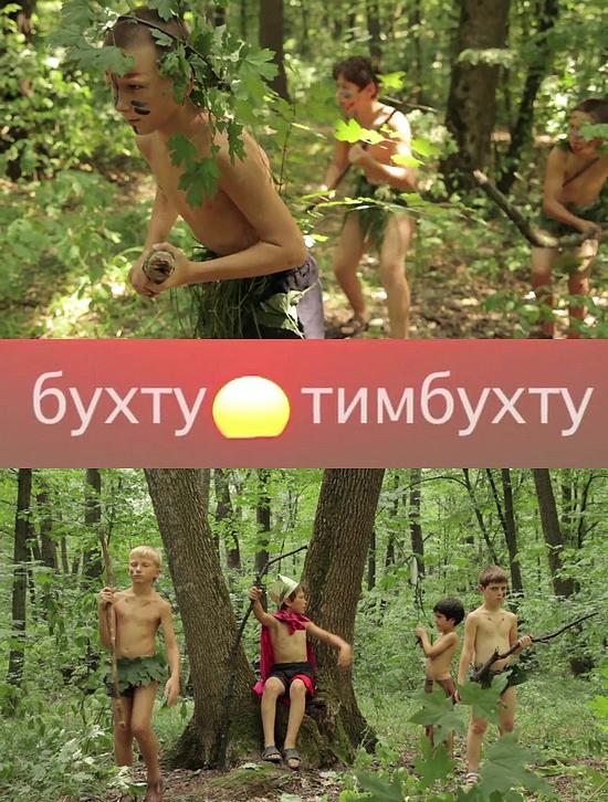 http//images.vfl.ru/ii/132767/7acffd4b/28707451.jpg