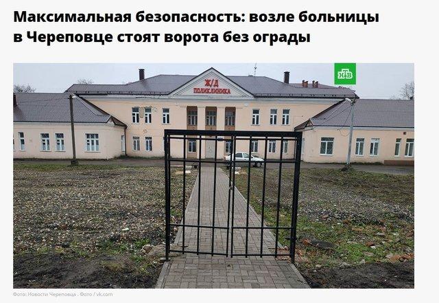 http://images.vfl.ru/ii/1574955414/f812c658/28733045.jpg