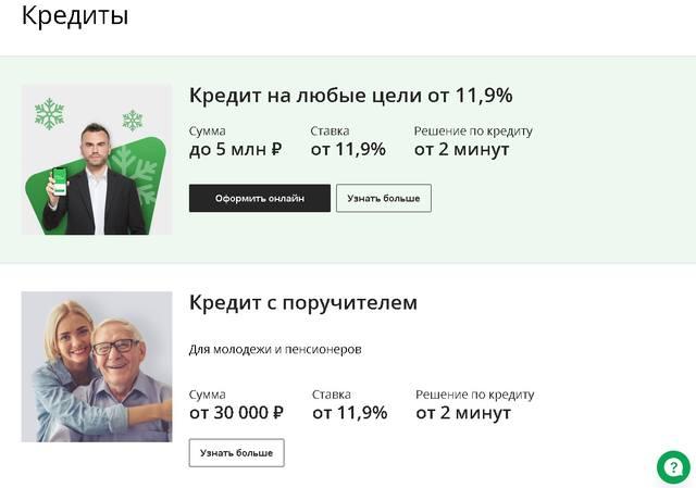 http://images.vfl.ru/ii/1574956181/ce1af95e/28733250.jpg