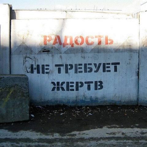 http://images.vfl.ru/ii/1574971700/f3b80a41/28735800_m.jpg