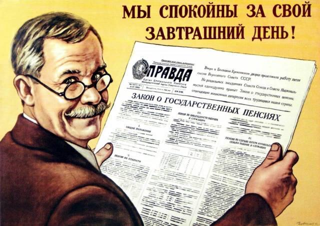 http://images.vfl.ru/ii/1575019210/563d3e04/28739828_m.jpg