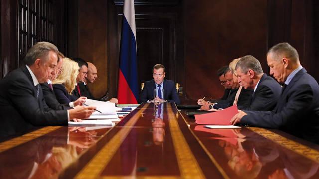 Совещание во главе с премьером Д.А. Медведевым