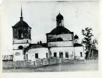http://images.vfl.ru/ii/1575028283/c16f32b9/28741062_s.jpg