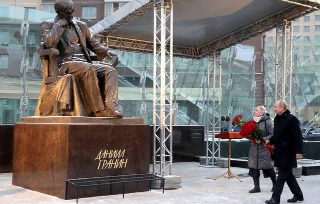 http://images.vfl.ru/ii/1575031076/666b85f9/28741503_m.jpg