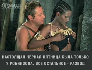 http://images.vfl.ru/ii/1575125335/7fd96748/28753822.jpg