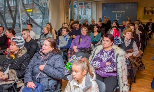 Сербия, Москва, библиотека 164, сербский фестиваль