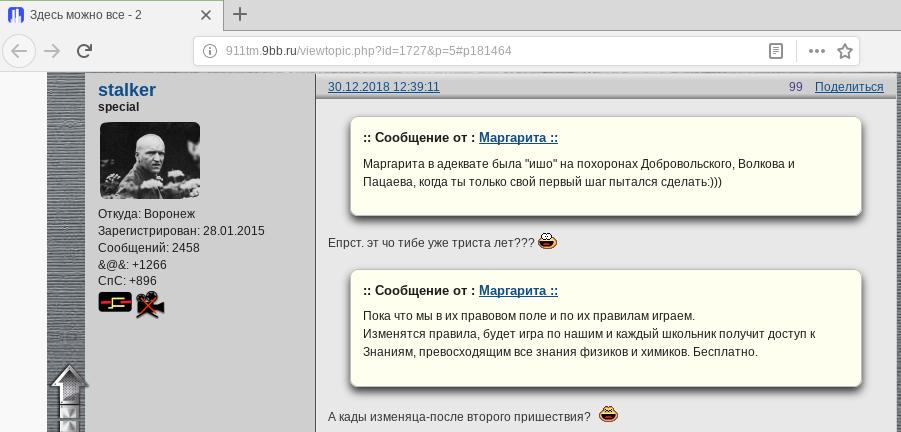 http://images.vfl.ru/ii/1575151238/2484a42d/28757868.png