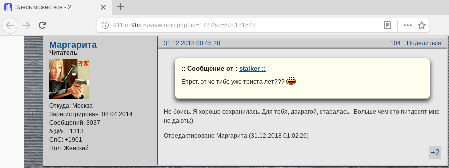 http://images.vfl.ru/ii/1575151429/2683ee19/28757882.png