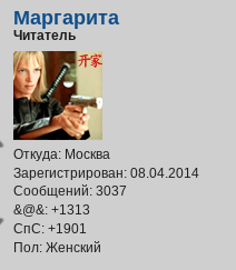 http://images.vfl.ru/ii/1575162446/664b1eed/28758203.png