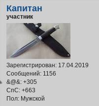 http://images.vfl.ru/ii/1575162473/b65854f9/28758204.png