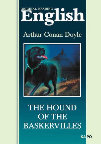 Original reading English - Дойл А. К. - Собака Баскервиллей. Книга для чтения на английском языке [2007, PDF, RUS]