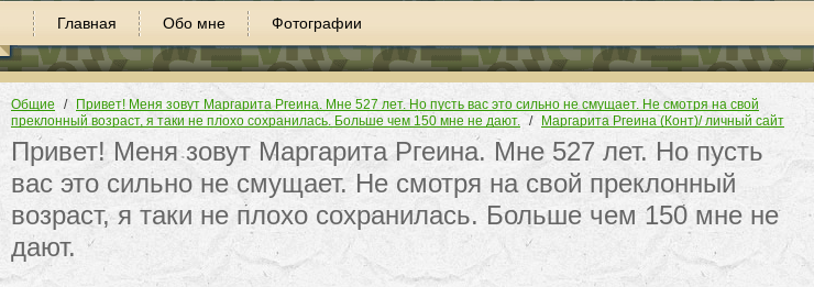 http://images.vfl.ru/ii/1575164223/083d5d12/28758286.png