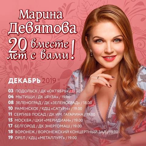 http://images.vfl.ru/ii/1575230908/7fa2a18c/28768923_m.jpg