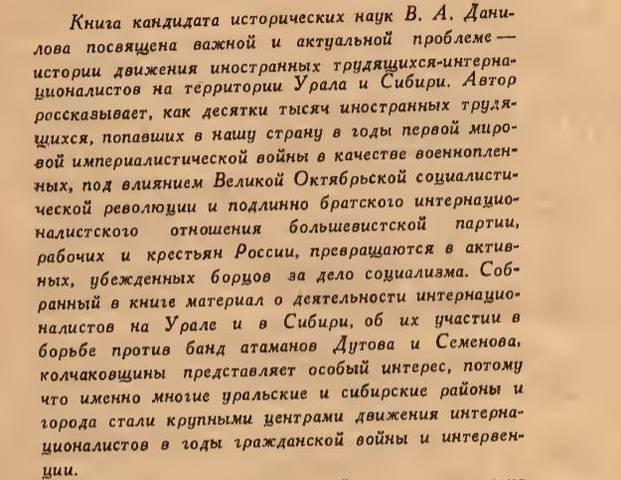 http://images.vfl.ru/ii/1575260282/1e24b2f0/28770467_m.jpg