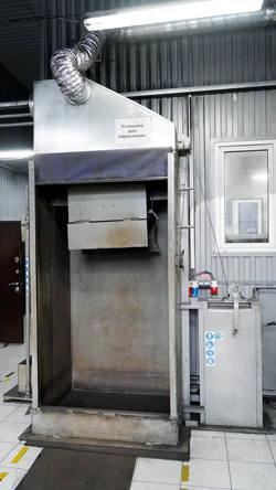 СЖС Восток Лимитед, анализ угля, установка для сбрасывания угля