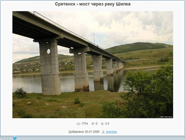 http://images.vfl.ru/ii/1575293611/0d8e25a0/28775442.jpg