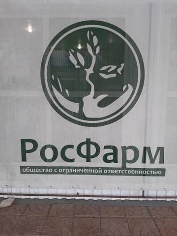 http://images.vfl.ru/ii/1575358904/c1a2e405/28784796_m.jpg