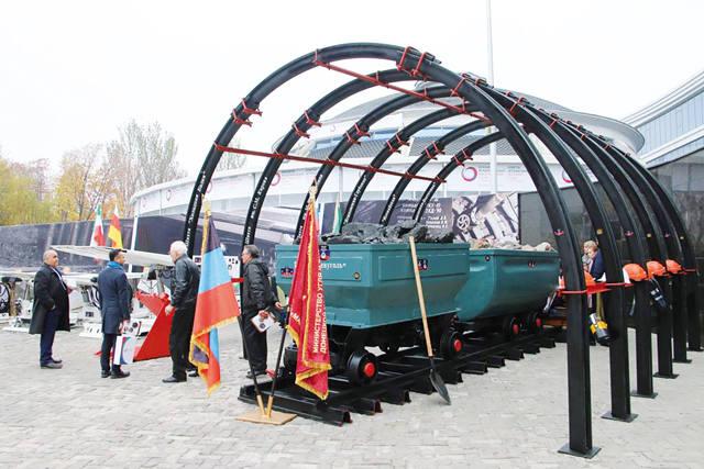 Донецкий международный инвестиционный форум