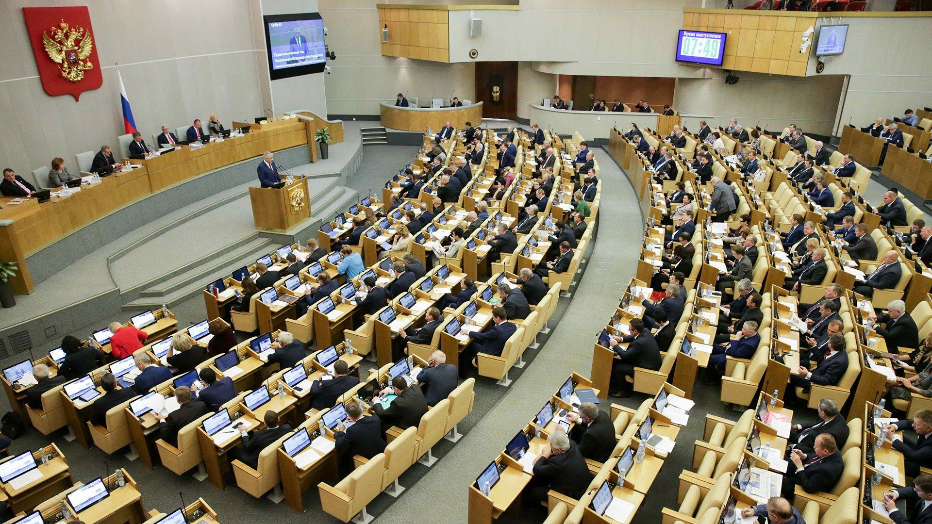 В Госдуме обсудят проблемы российской игровой индустрии