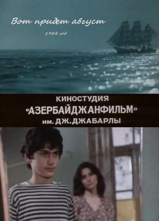 http//images.vfl.ru/ii/15399778/f42eeb04/28792529.jpg