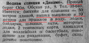 http://images.vfl.ru/ii/1575454727/daecb8da/28797276_m.jpg