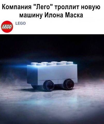 http://images.vfl.ru/ii/1575469744/cf2a1640/28799784_m.jpg
