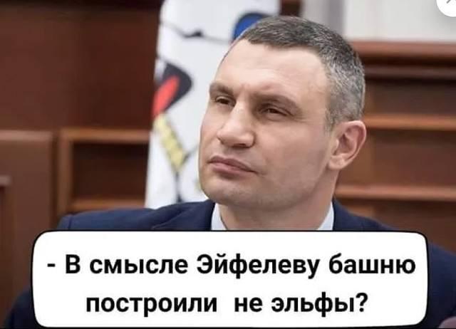 http://images.vfl.ru/ii/1575473390/1b715abf/28800238_m.jpg