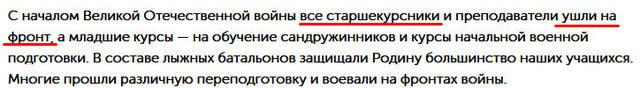 http://images.vfl.ru/ii/1575548391/e0b8264f/28808774_m.jpg