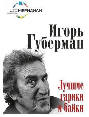 http://images.vfl.ru/ii/1575571246/8f2d354f/28813556_m.jpg