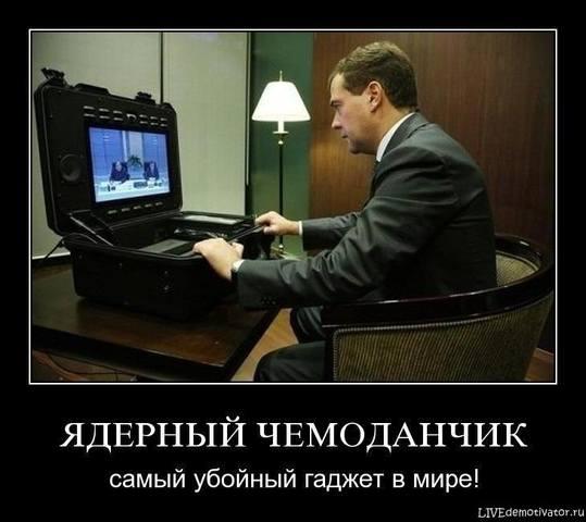 http://images.vfl.ru/ii/1575655568/e0ce8ea2/28823093_m.jpg