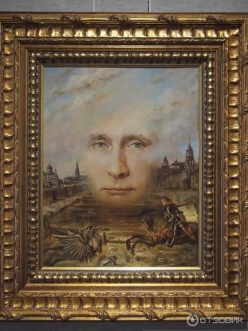 http://images.vfl.ru/ii/1575665429/837dc0ee/28824114_m.jpg