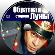 http//images.vfl.ru/ii/15665456/0064f7ee/28824118_s.jpg