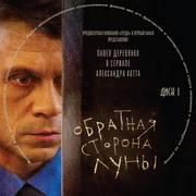 http//images.vfl.ru/ii/156654/b8535418/28824120_s.jpg