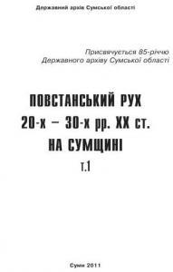 http://images.vfl.ru/ii/1575711718/34e8dc92/28829250.jpg