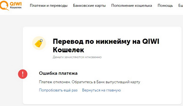 http://images.vfl.ru/ii/1575712979/38355e04/28829815.jpg