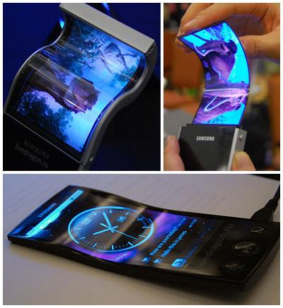Телефоны, смартфоны, электронные гаджеты - Page 2 28838127