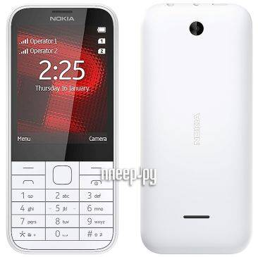 Телефоны, смартфоны, электронные гаджеты - Page 12 28838322
