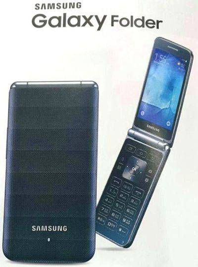 Телефоны, смартфоны, электронные гаджеты - Page 13 28838335