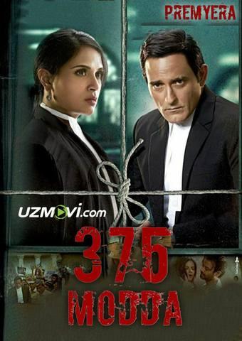 375 Modda Premyera