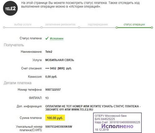 http://images.vfl.ru/ii/1575989754/c80e6d34/28866110.jpg
