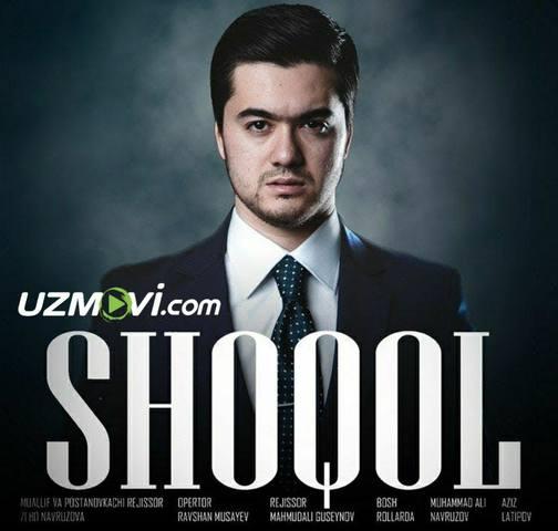 Shoqol Uzbek kino premyera