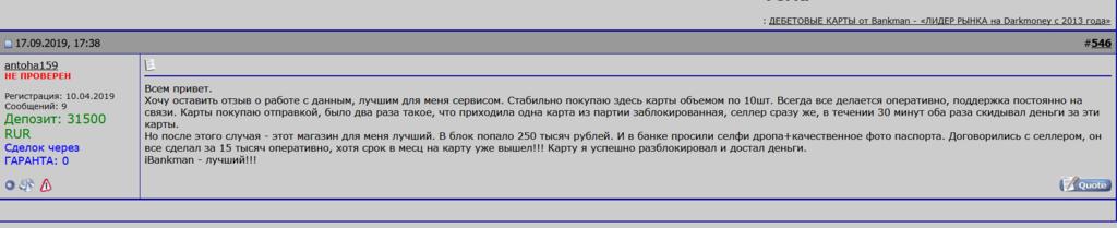 Яндекс деньги обмен на webmoney связать