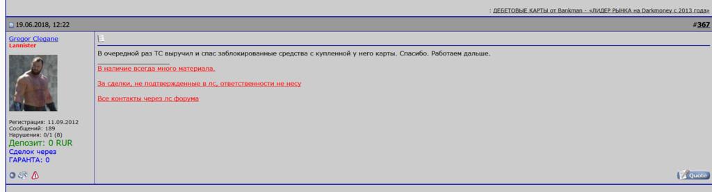 Webmoney visa обмен привязки